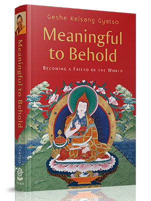 book-meaningful-to-behold-3d-02-2012-spine-extended_orig